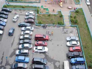 Как сделать, чтобы твое парковочное место во вдворе никто не занимал