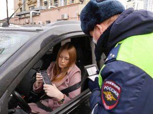 Почему водители неохотно обжалуют штрафы за нарушение режима самоизоляции