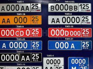 Хакеры узнали VIN-коды машин, номера ПТС, СТС и телефонов 1 млн. автовладельцев