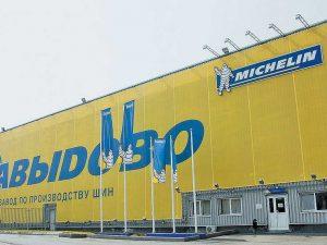 Подмосковный завод Michelin проверили на предмет качества