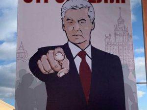Собянин ввел в Москве новый вид цифровых пропусков